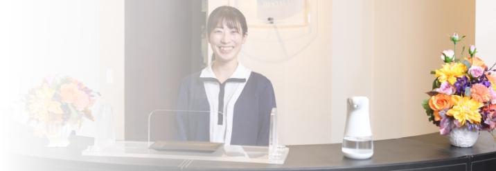 阿倍野区の総合歯科医院 虫歯・歯周病治療からサポート
